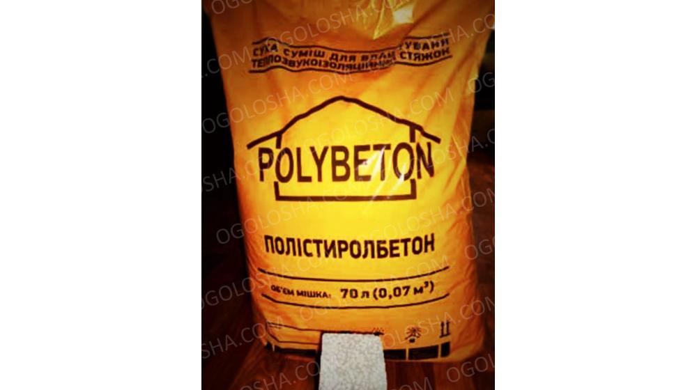 Полистиролбетон  - сухая готовая смесь