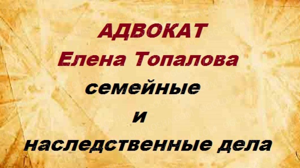 Раздел имущества супругов, адвокат, Киев