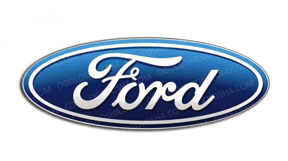 Предлагаю автозапчасти для Ford