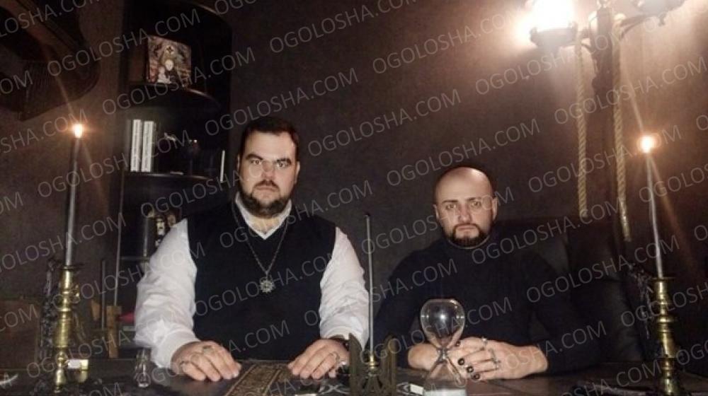 Магическая помощь от С. Кобзаря и А. Сатаненко в Запорожье