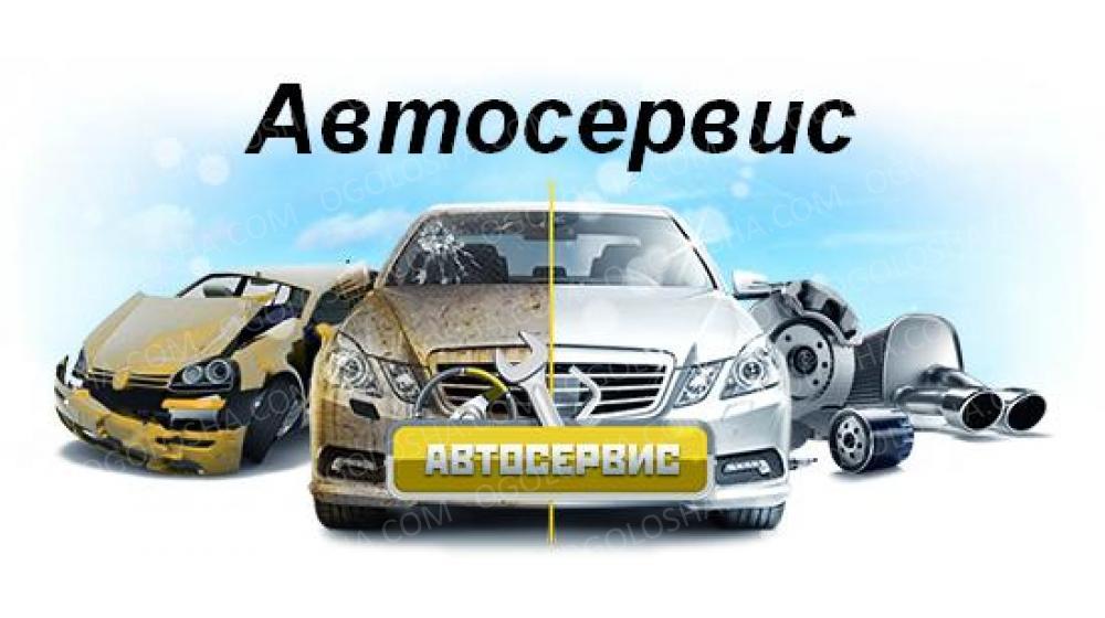 Круглосуточное СТО в Киеве на Окружной