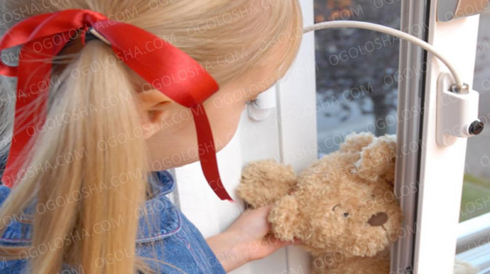 Детский замок - ограничитель открывания окна или двери. Антидетка