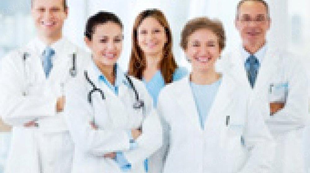 Лечение, диагностика в лучших клиниках Германии