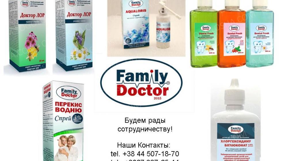 Продукция ТМ Family Doctor 2015