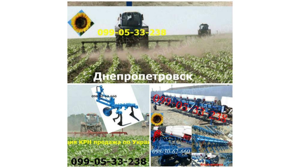 КРН-5.6(4,2) Купить культиватор в Днепропетровск
