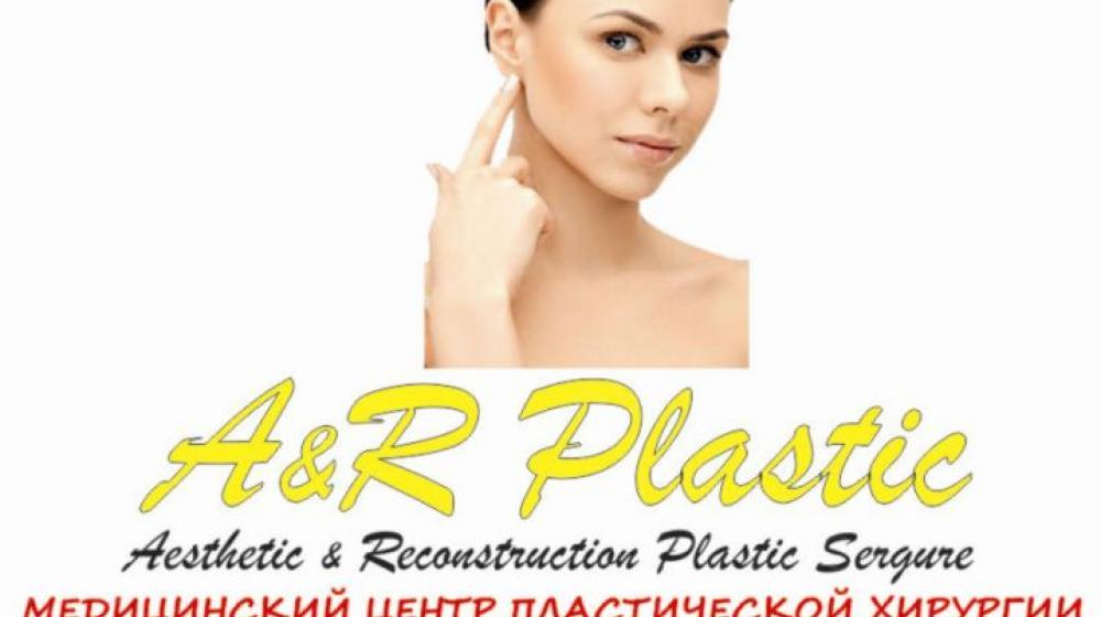 Коррекция формы ушных раковин (лопоухость) - отопластика