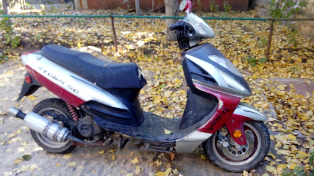 Продается мопед - AI STORM VIPER  2007 года выпуска с новым двигателем и шлемом