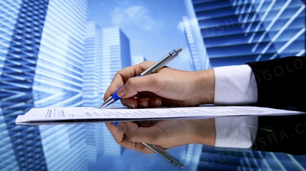 Акция! Юридические услуги (регистрация, изменения, ключи, лицензии)