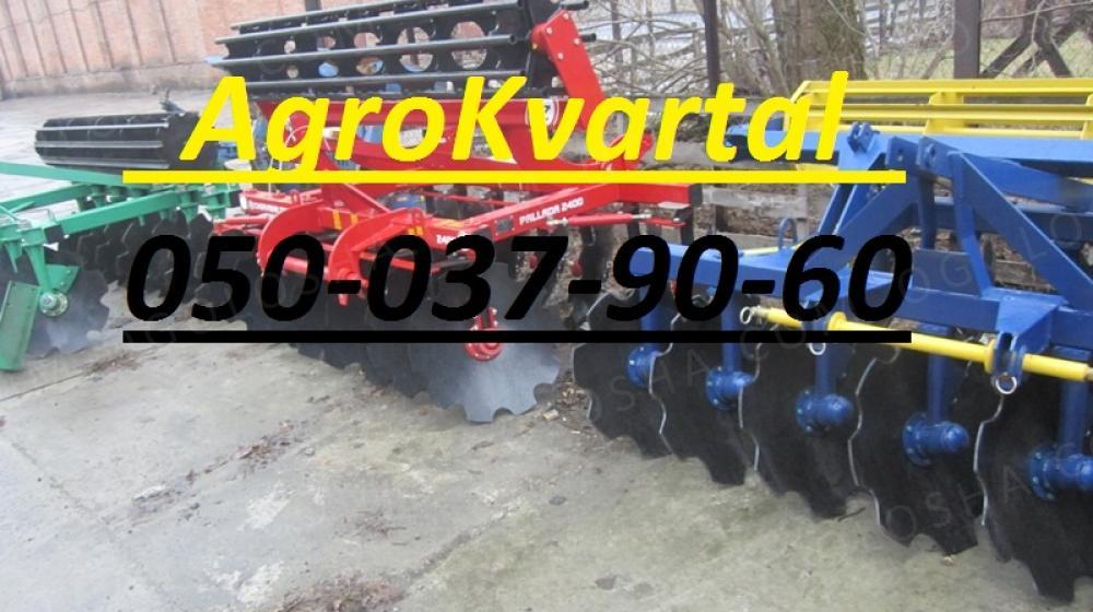 Борона АГД-2,5 лучшая в Украине под трактор мтз, юмзик В наличии бороны Агд под любой трактор и любой ширины, звоните и спешите заказать до подорожания