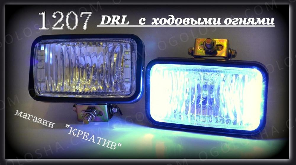 Фары дополнительные 1207 DRL