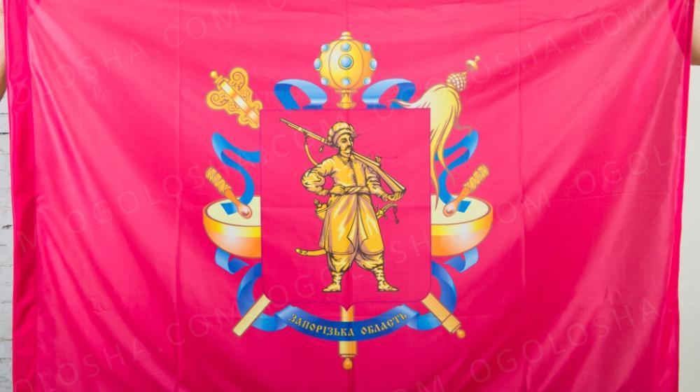 Флаги - Печать и изготовление флагов на заказ от производителя