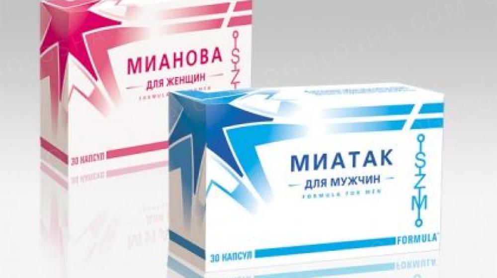 Картонные коробки для медикаментов заказ недорого Киев