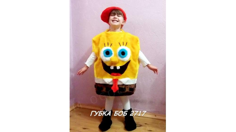 Дитячі новорічні костюми для хлопчиків  200 грн - Дитячий світ ... 5b4e0db4dd0c9