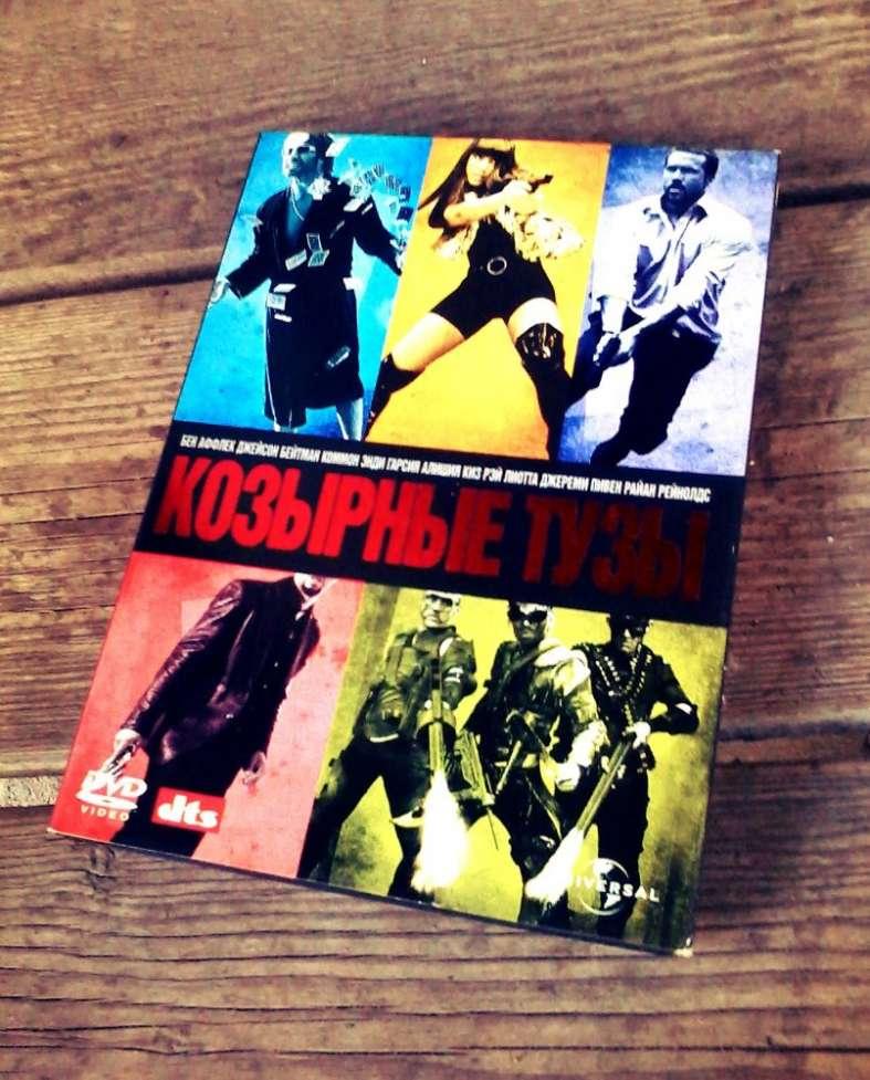 DVD Козырные Тузы. (Лицензия)