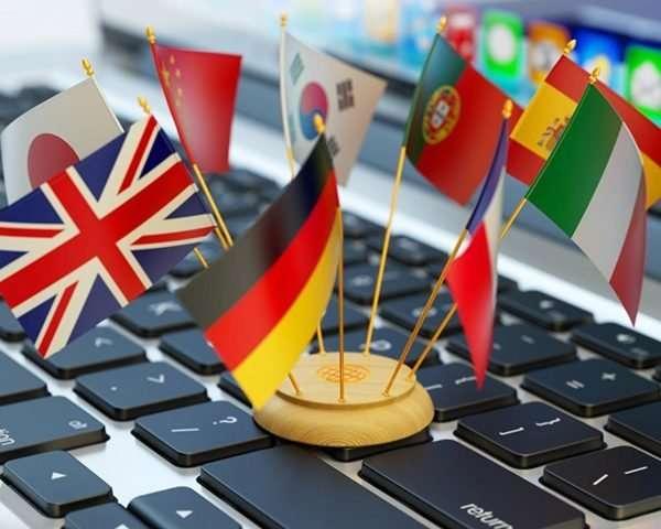 уроки английского, немецкого, французского, арабского, польского