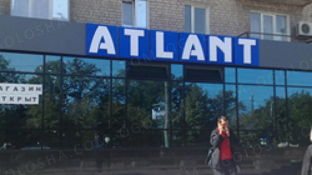Вывеска, лайтбокс, буквы со светодиодной подсветкой в Днепропетровске