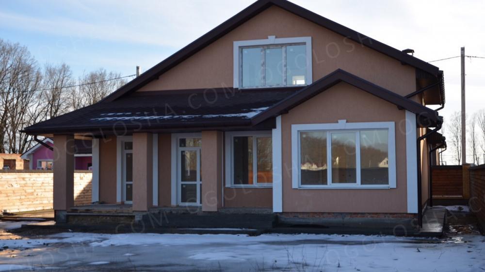 Продаю дом!!!!