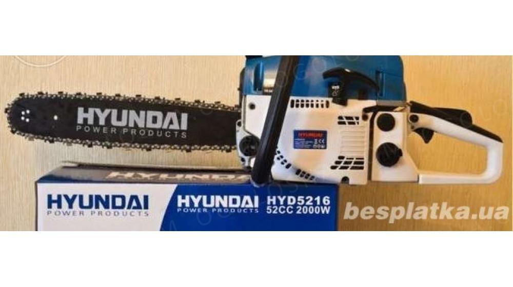 Бензопила HYUNDAI HYD 5216, 2 кВт