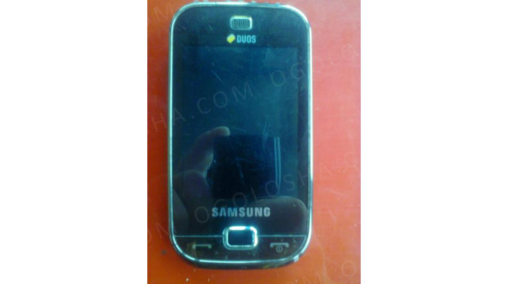 продаю телефон Samsung GT-B5722 Duos