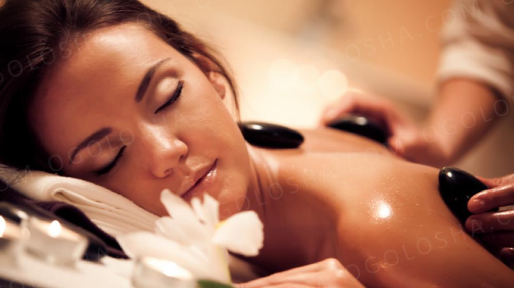 Подари себе массаж.