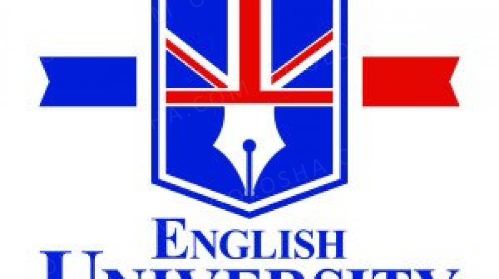 Інтенсивні курси англійської мови від English University