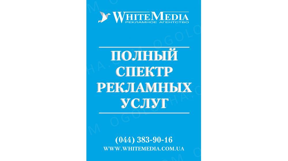 Печать визиток Киев