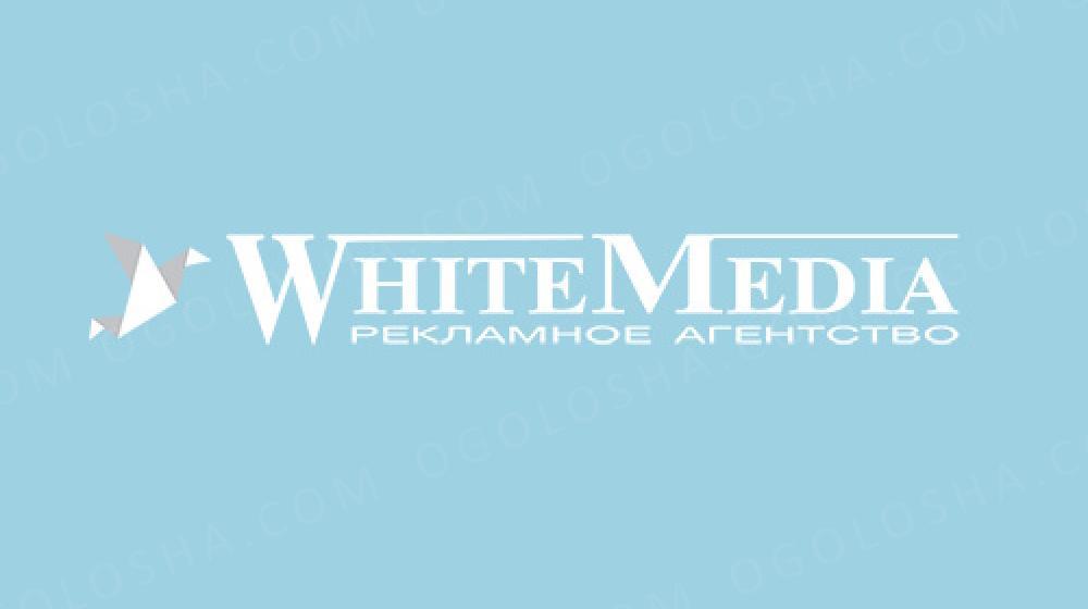 BTL акции и event мероприятия от РА WhiteMedia