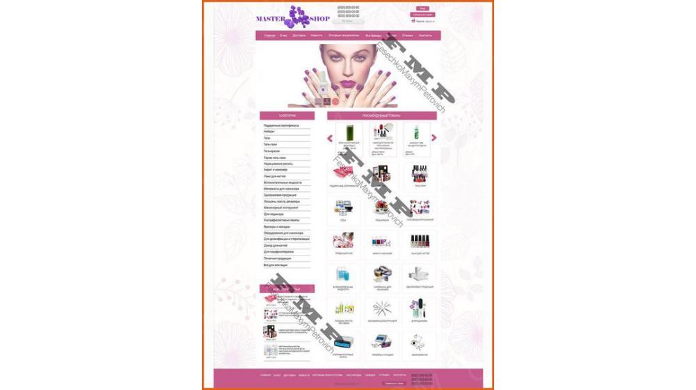 Услуги по созданию и продвижению веб-сайтов