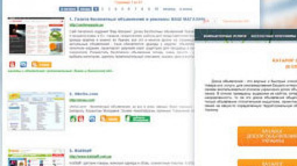 Gist – бесплатный каталог досок объявлений с прямыми ссылками