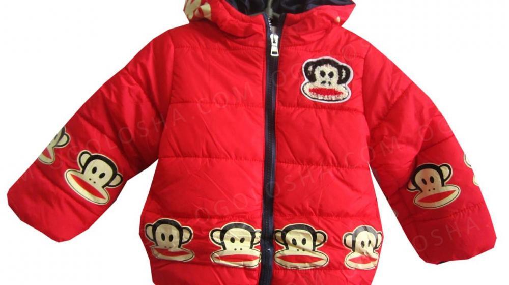 Детская куртка ветровка 1-3 года Красная
