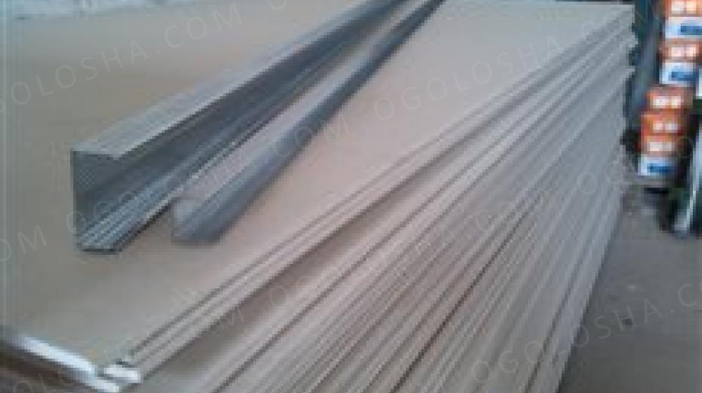 Гипсокартон Кнауф (стеновой, потолочный, влагостойкий) профили UD, CD