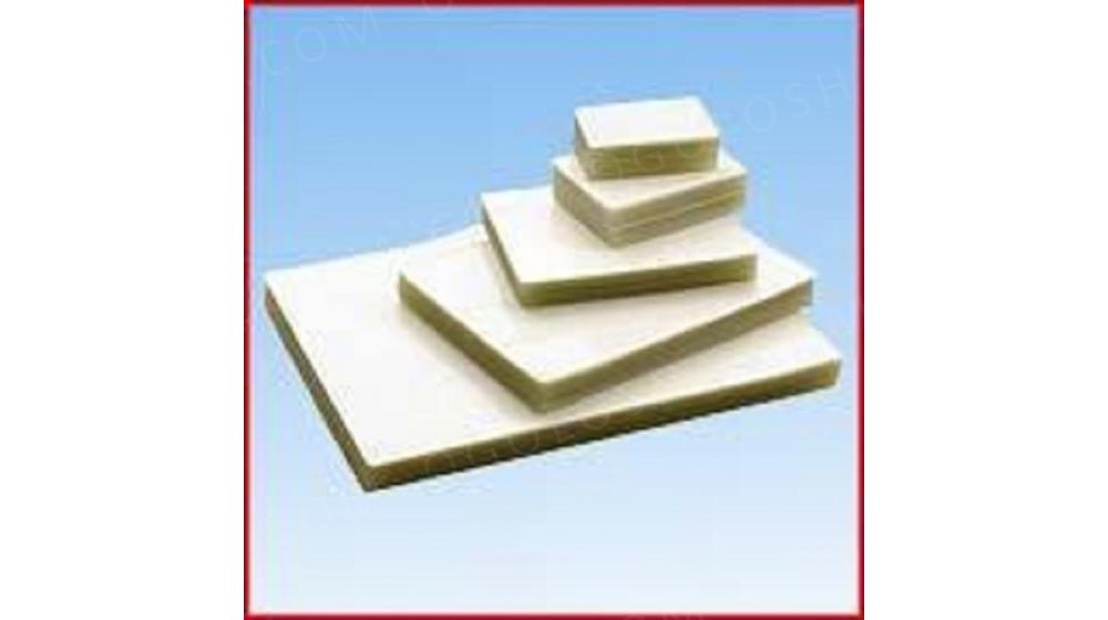 Пленка для ламинирования глянцевая 80 мкм, А4 (216х303 мм), 100 шт./уп