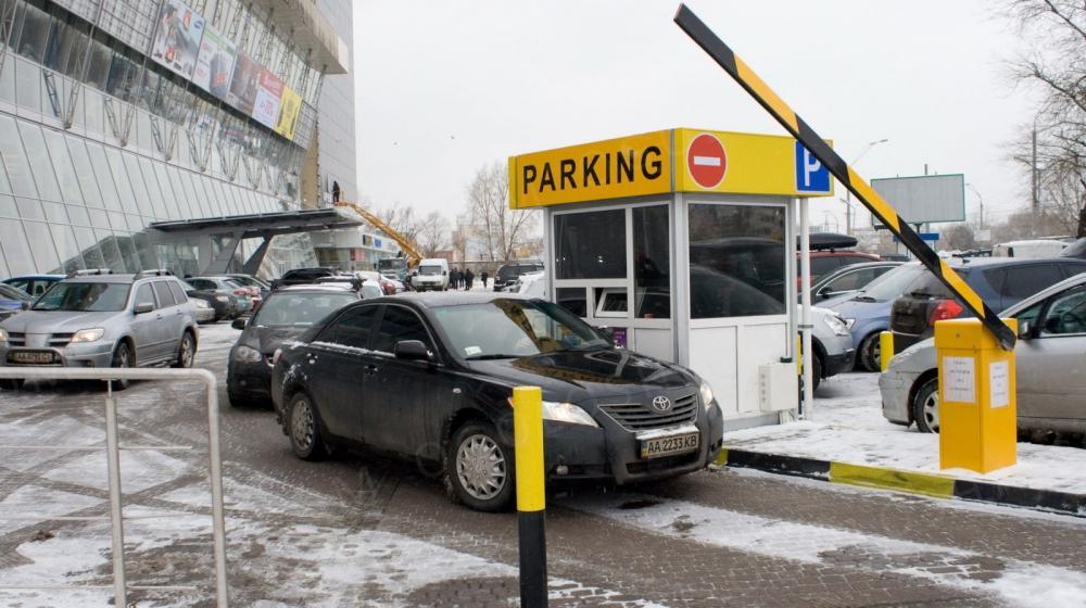 Сервис парковочного оборудования