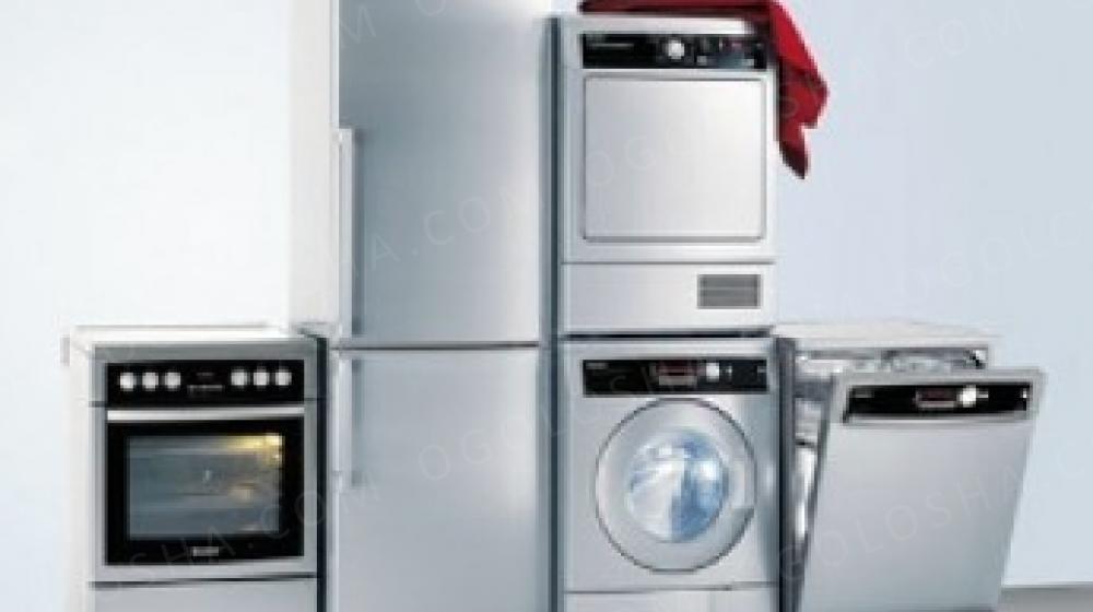 Ремонт холодильников,стиральных машин,электроплит.