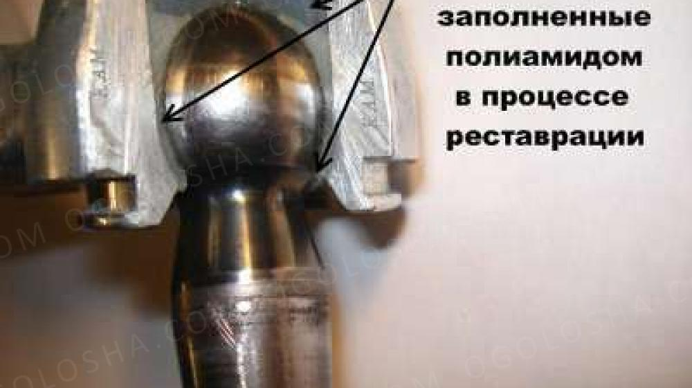 100грн Реставрация шаровых алюминиевых рычагов стоек стабилизатора тд.