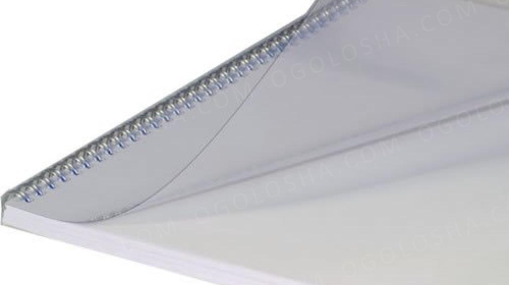 Обложка прозрачная для переплета А4 150мк, (уп/100 шт.)