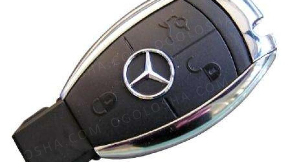 Прошивка ключей всех видов автомобилей