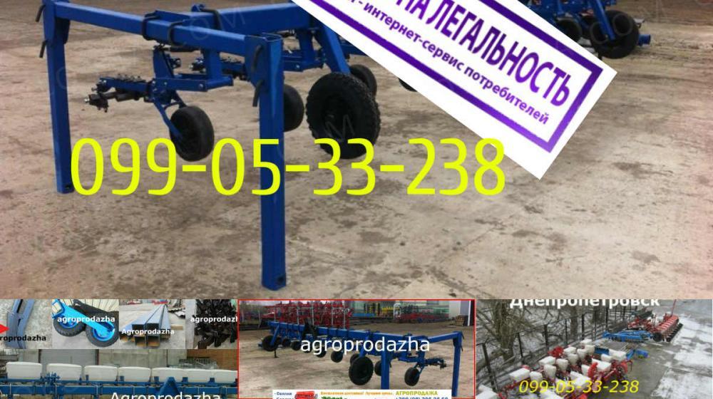 Культиватор КРН-5.6: продажа+цена в Днепропетровске