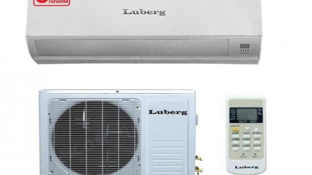 LUBERG LSR-07HD DELUXE, R410