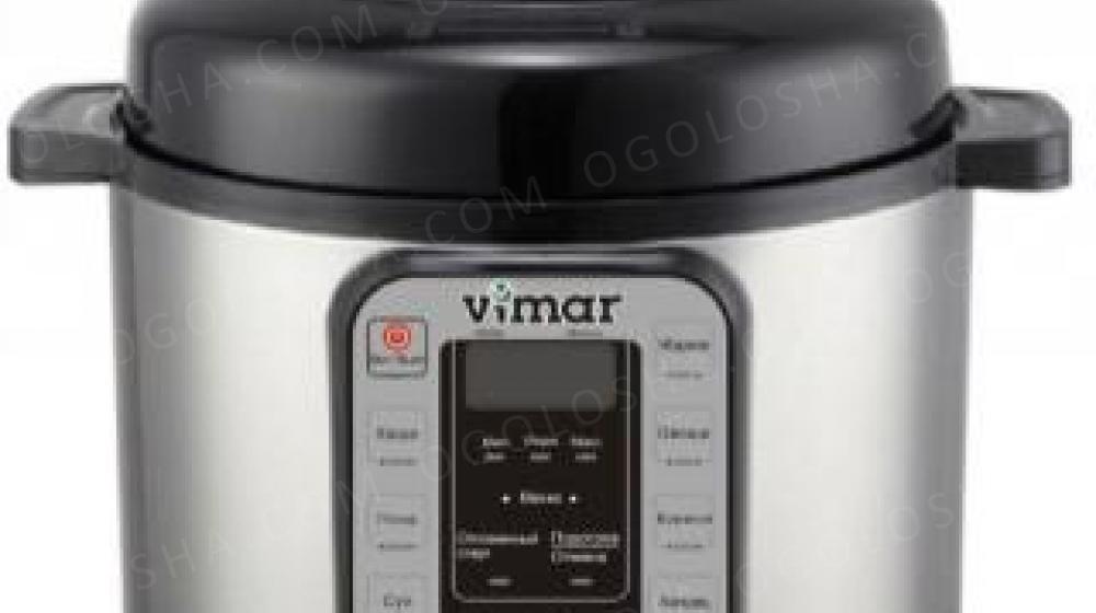 Продам мультиварку Vimar VMC-241