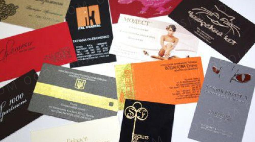изготовим визитки на заказ быстро и недорого Киев