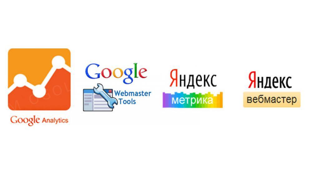 Настроим для Вас Контекстную рекламу в Яндекс и Гугл!