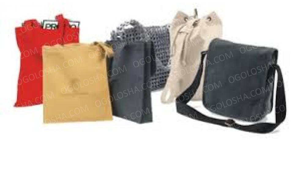 Стильные брендовые сумки: женские кожаные сумки в Киеве