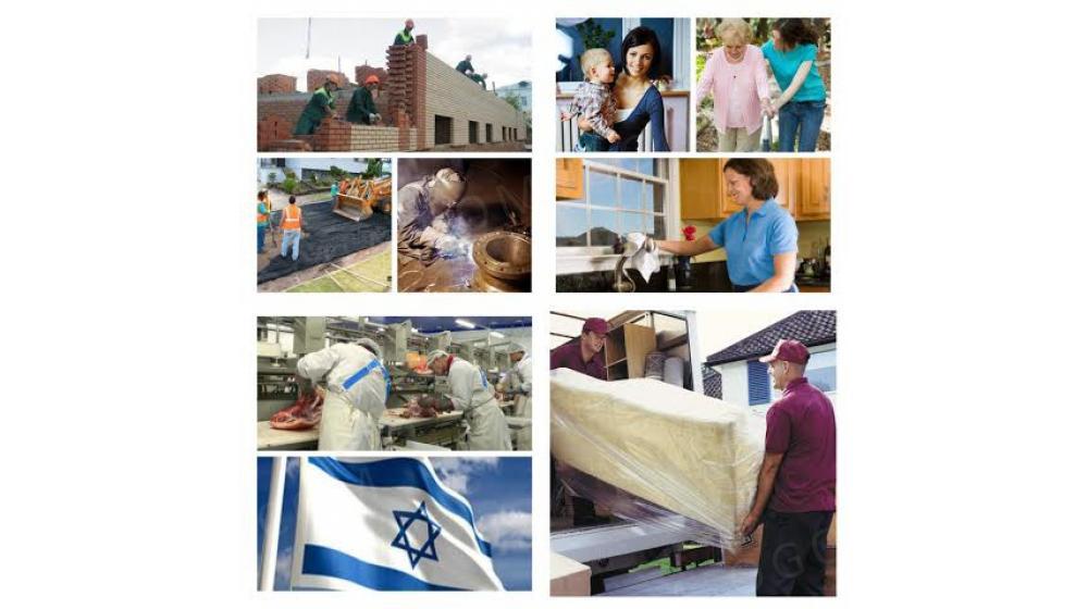 Разнорабочий в израиль отзывы