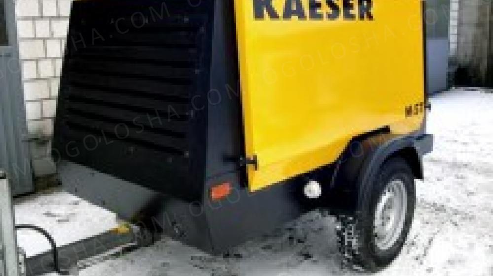 Аренда компрессора Kaeser M 57