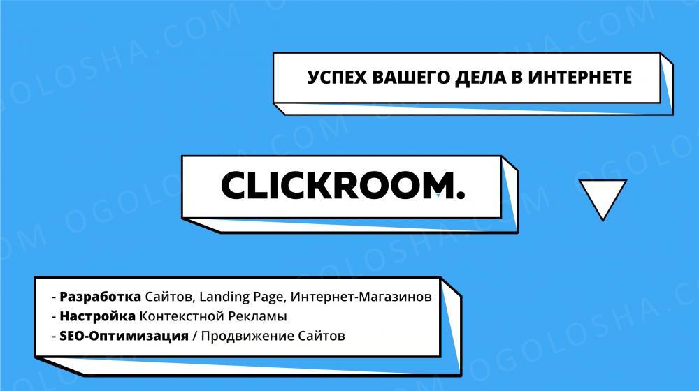 Разработка, продвижение сайтов в Харькове и по всей Украине