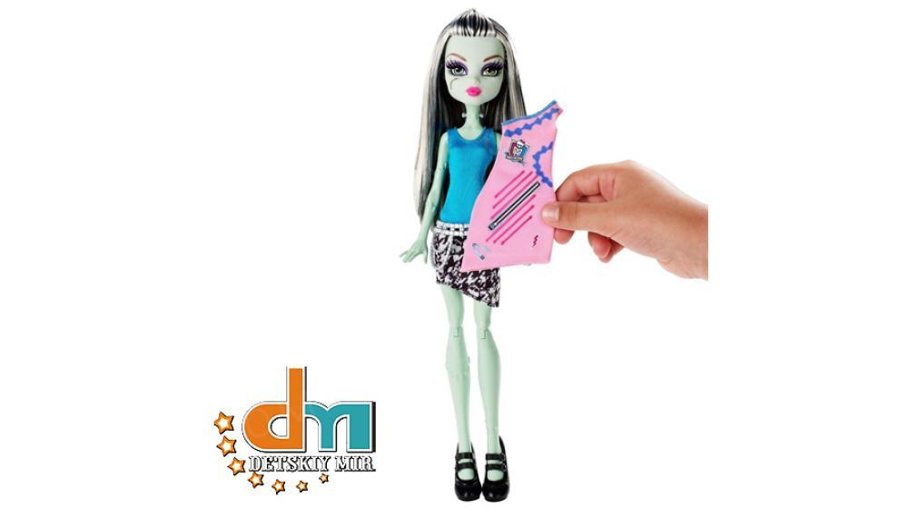 Набор «Модный бутик Френки» Monster High DNM27