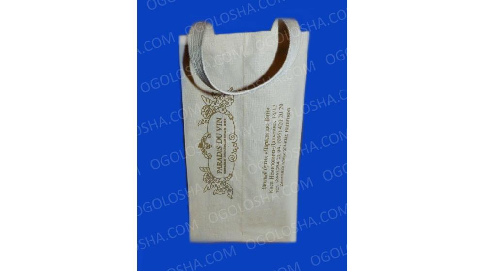 Пошив летних сумок Пикник