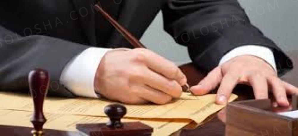 Адвокат по гражданским делам.