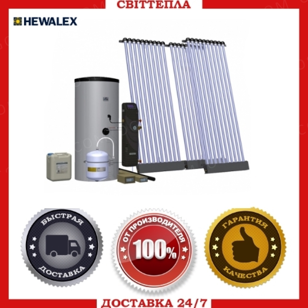 Солнечный набор Hewalex 3 KSR10-250